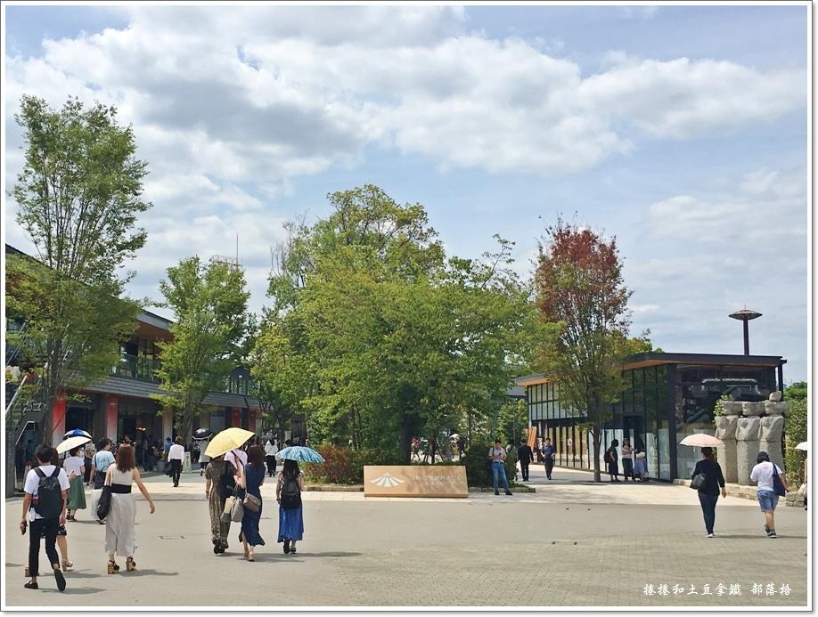 大阪城下町05.JPG