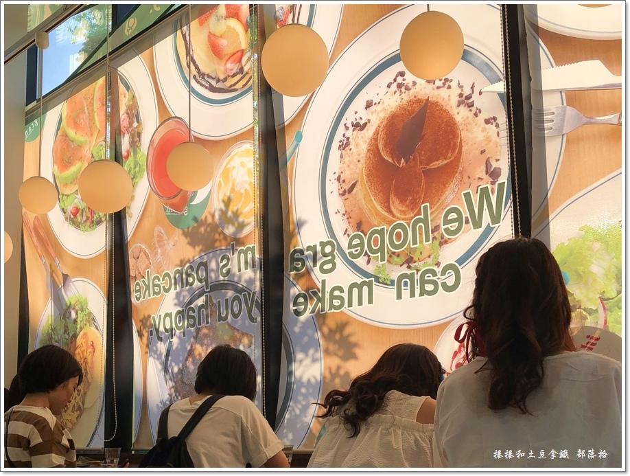 大阪城下町Gram 08.JPG