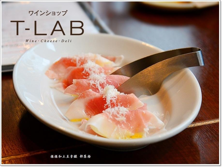熊本T-LAB餐廳09.JPG