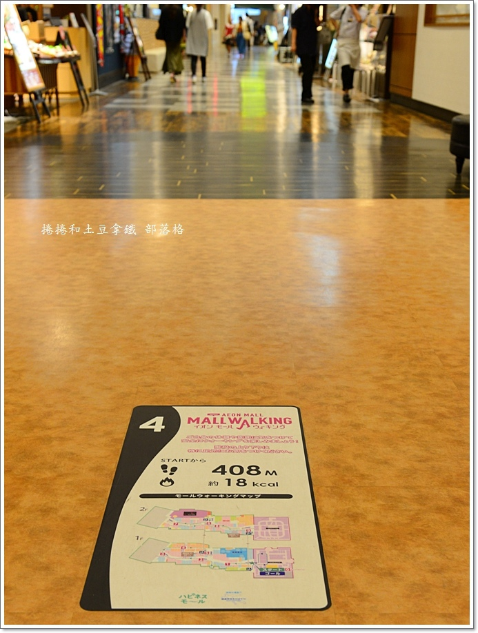 商場AEON 11.JPG