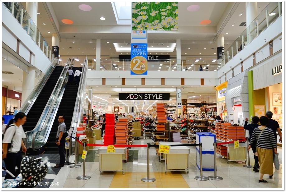 商場AEON 15.JPG