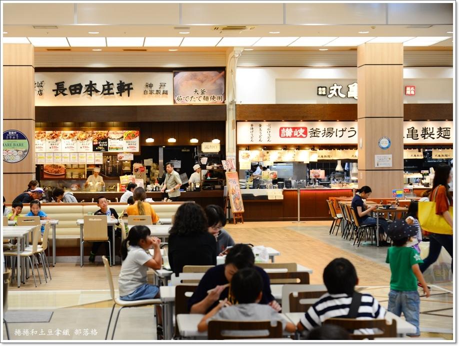 商場AEON 23.JPG
