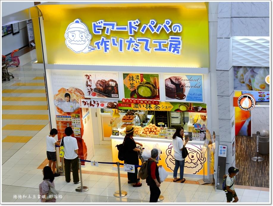 商場AEON 27.JPG