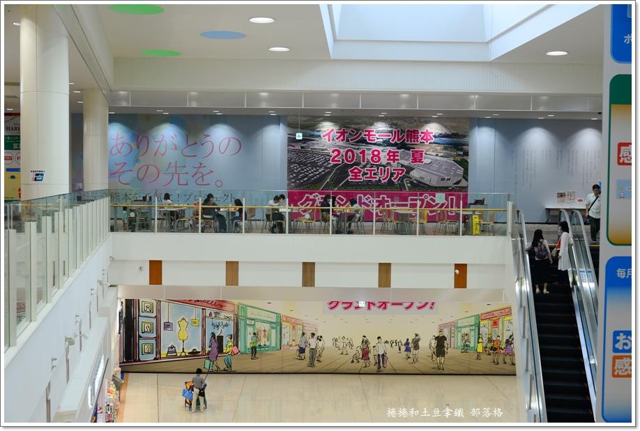 商場AEON 40.JPG