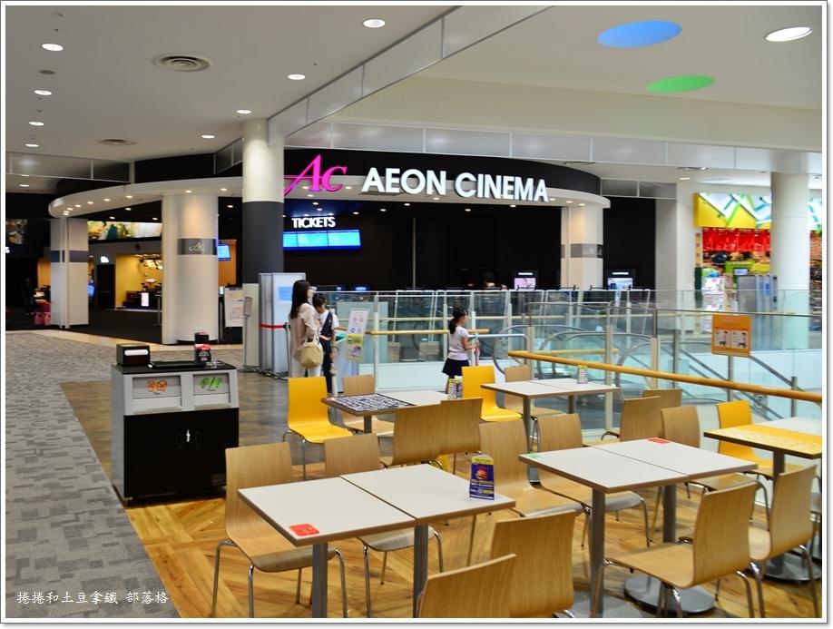 商場AEON 41.JPG
