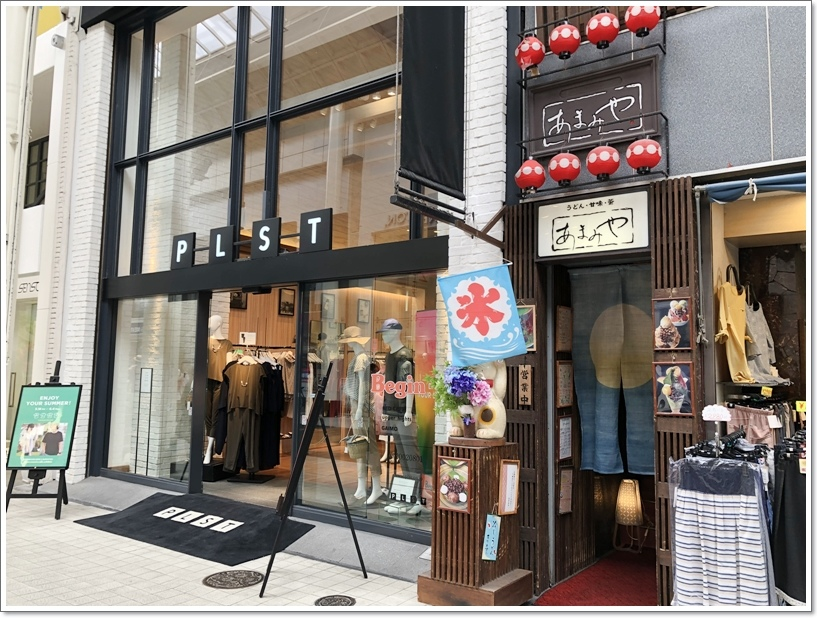 熊本AMAMIYA日式甜點餐廳01.JPG