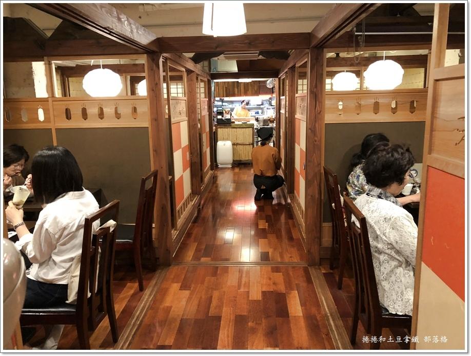 熊本AMAMIYA日式甜點餐廳03.JPG