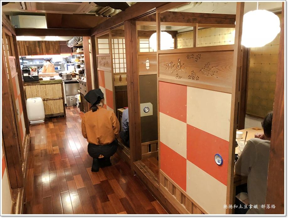 熊本AMAMIYA日式甜點餐廳04.JPG