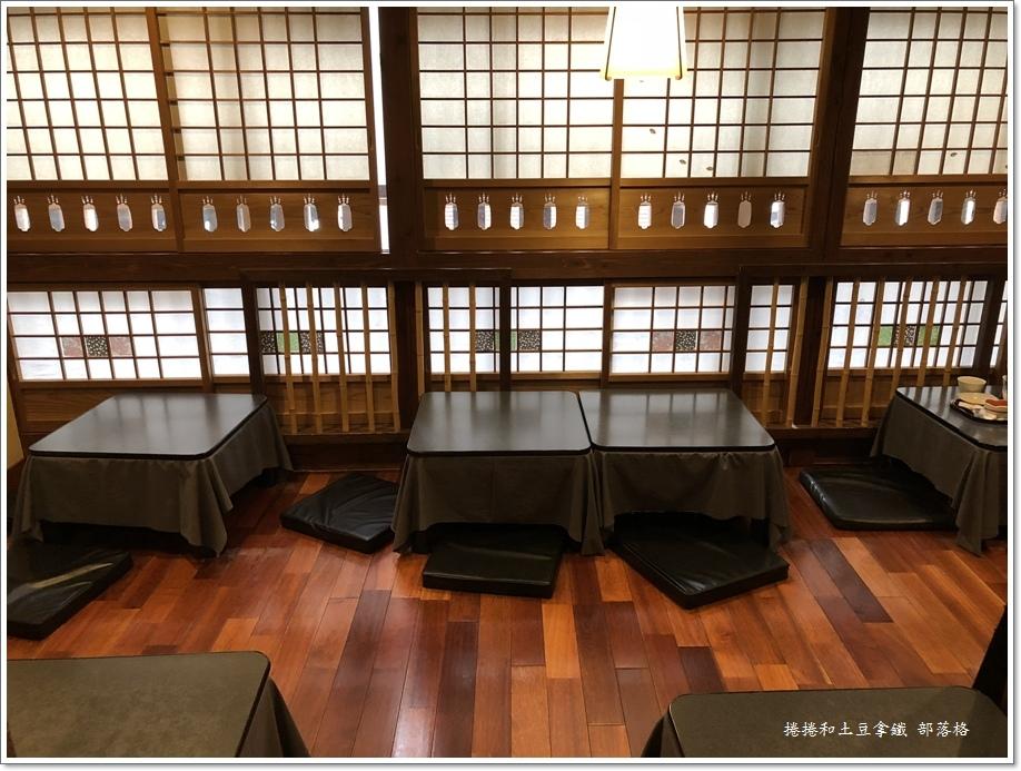 熊本AMAMIYA日式甜點餐廳05.JPG