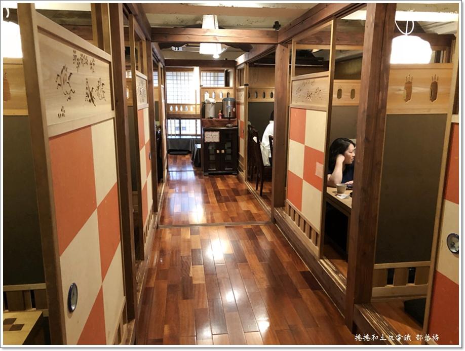 熊本AMAMIYA日式甜點餐廳11.JPG