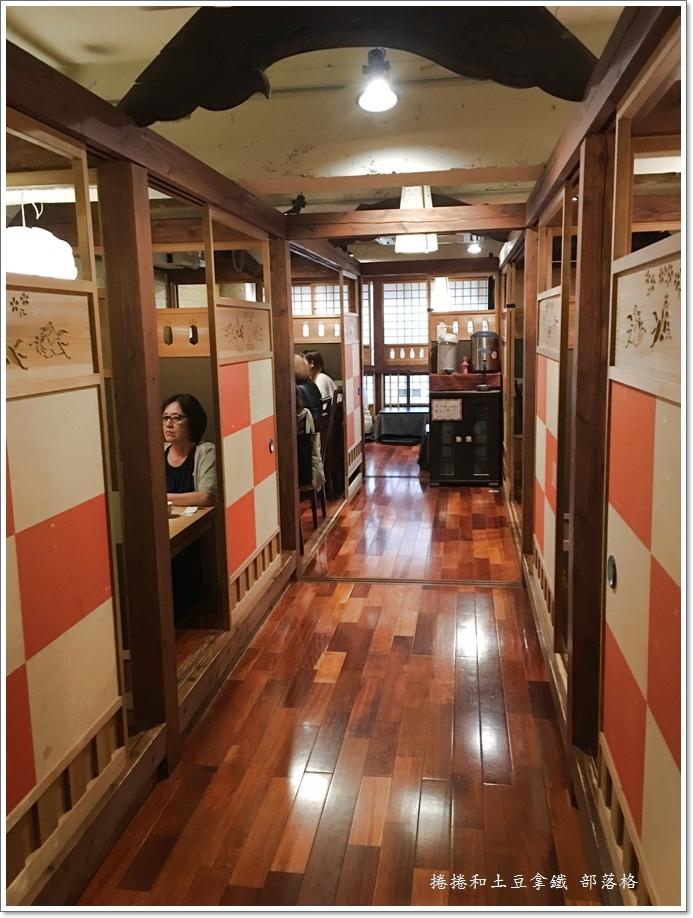 熊本AMAMIYA日式甜點餐廳12.JPG