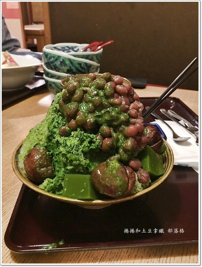 熊本AMAMIYA日式甜點餐廳13.JPG