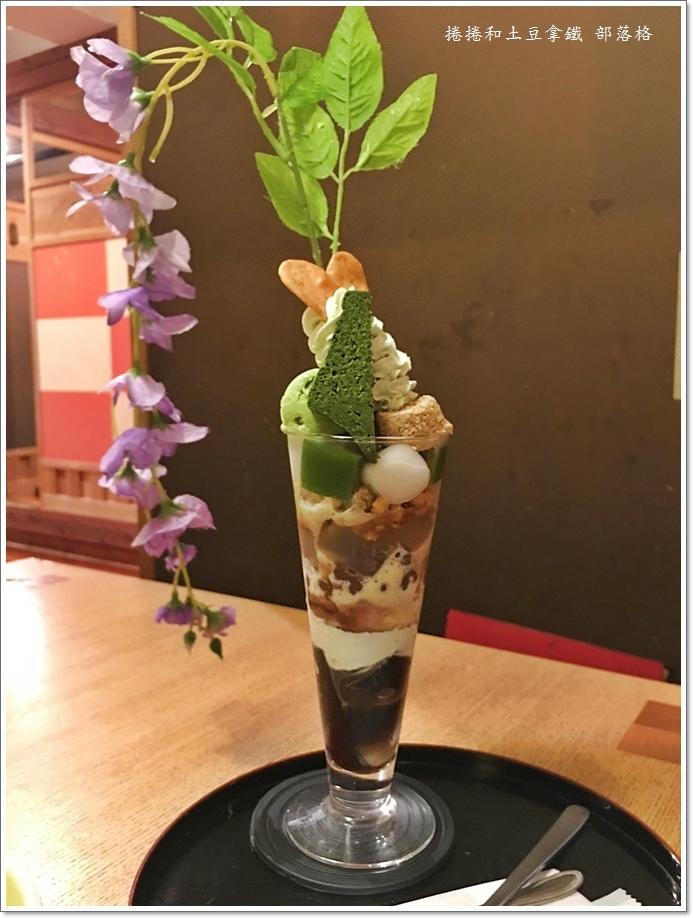 熊本AMAMIYA日式甜點餐廳14.JPG