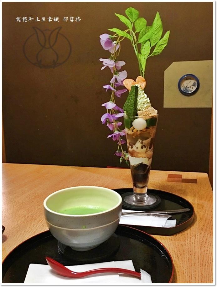 熊本AMAMIYA日式甜點餐廳15.JPG