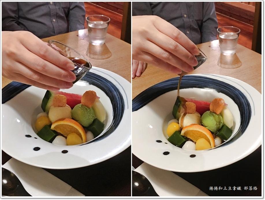 熊本AMAMIYA日式甜點餐廳17.jpg
