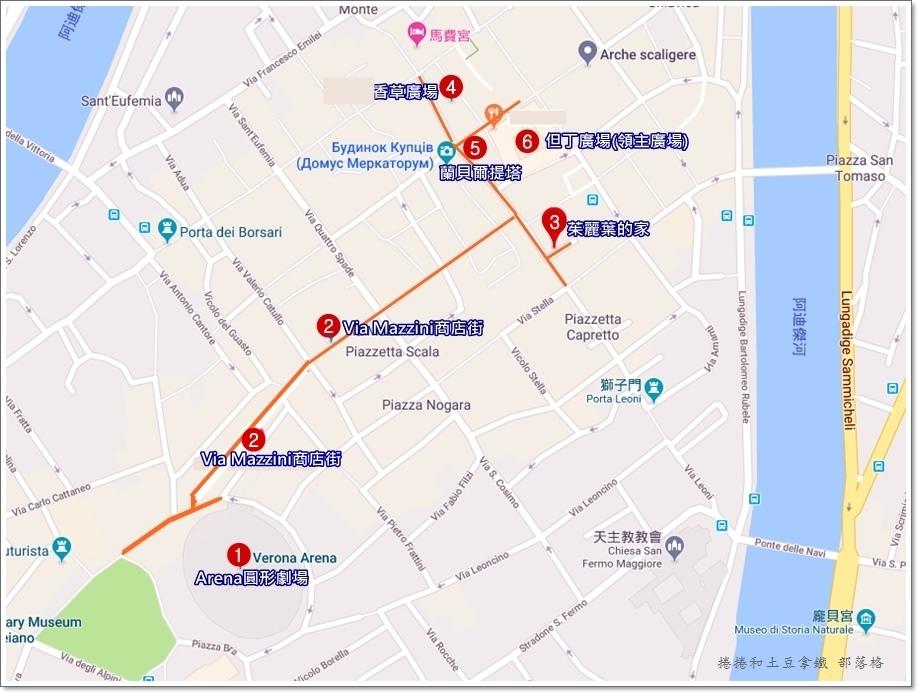 維洛娜地圖.jpg