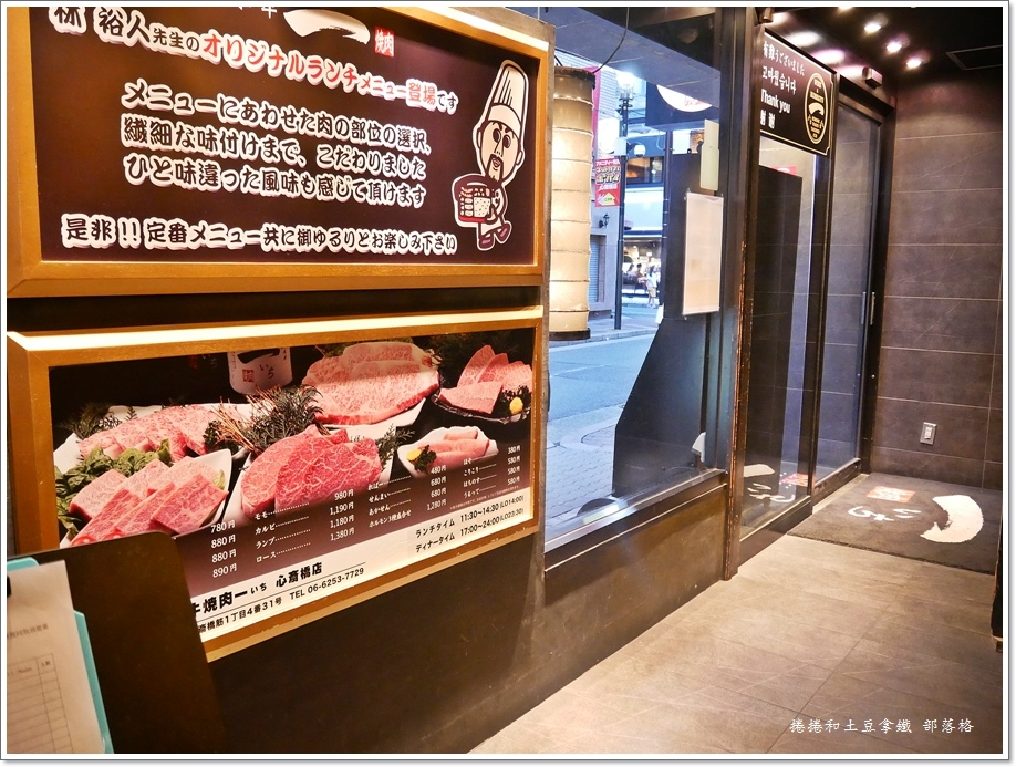 黑毛和牛一燒肉04.JPG