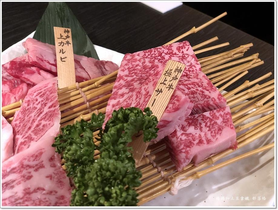 黑毛和牛一燒肉11.JPG