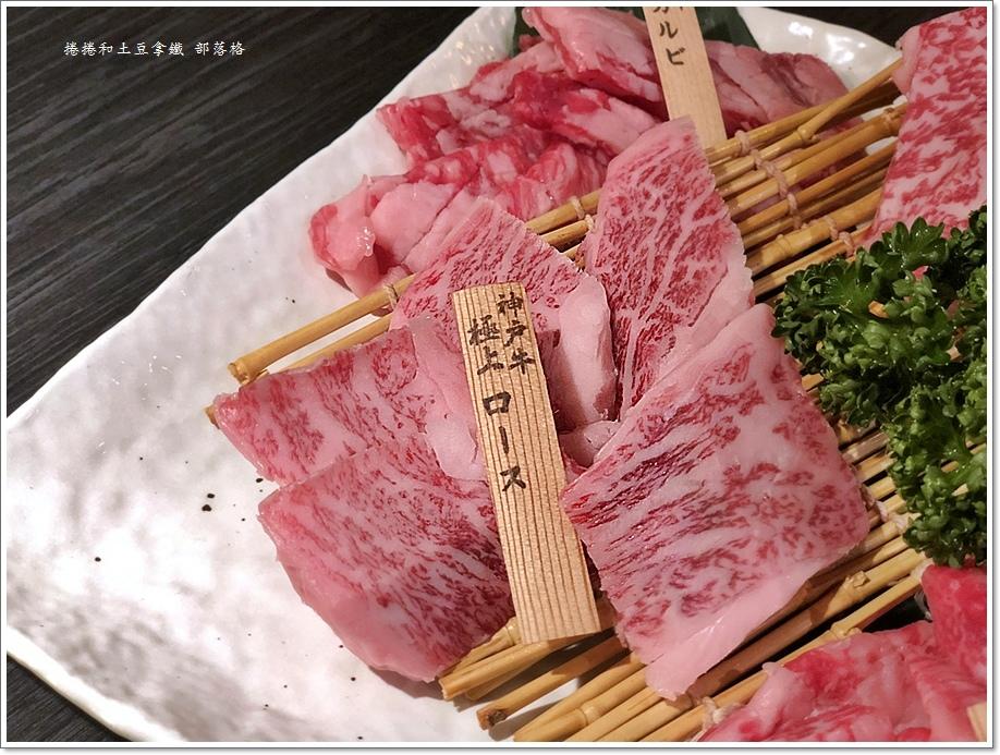 黑毛和牛一燒肉12.JPG