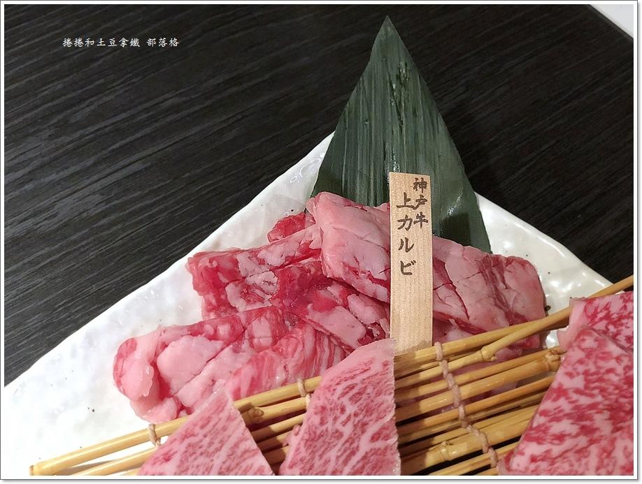 黑毛和牛一燒肉14.JPG