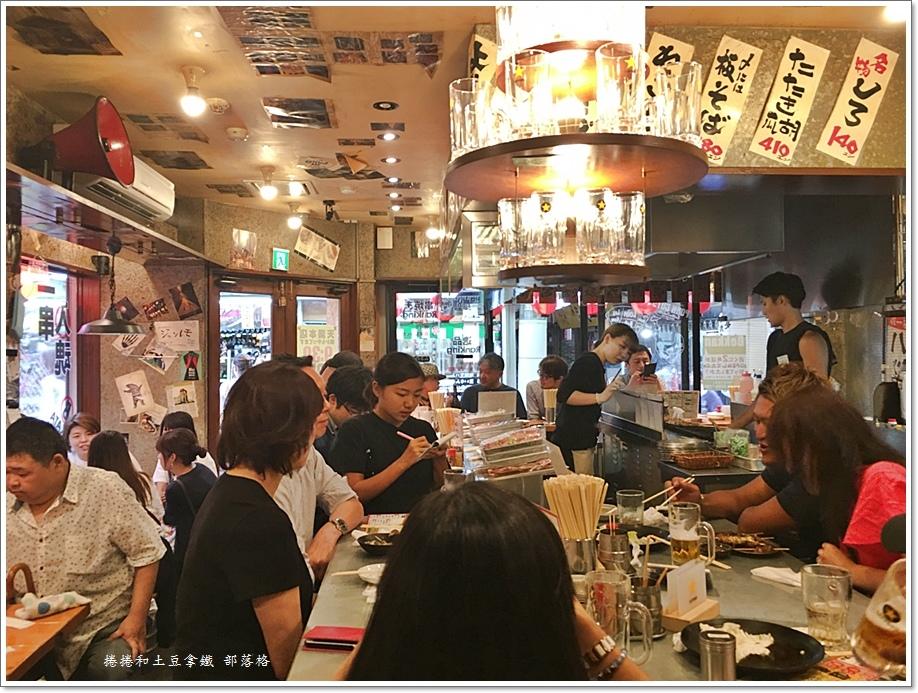 博多串燒09.JPG