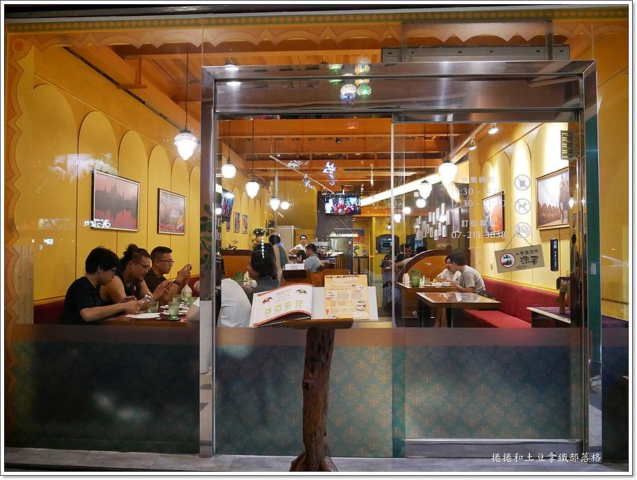 瑪哈印度餐廳-1