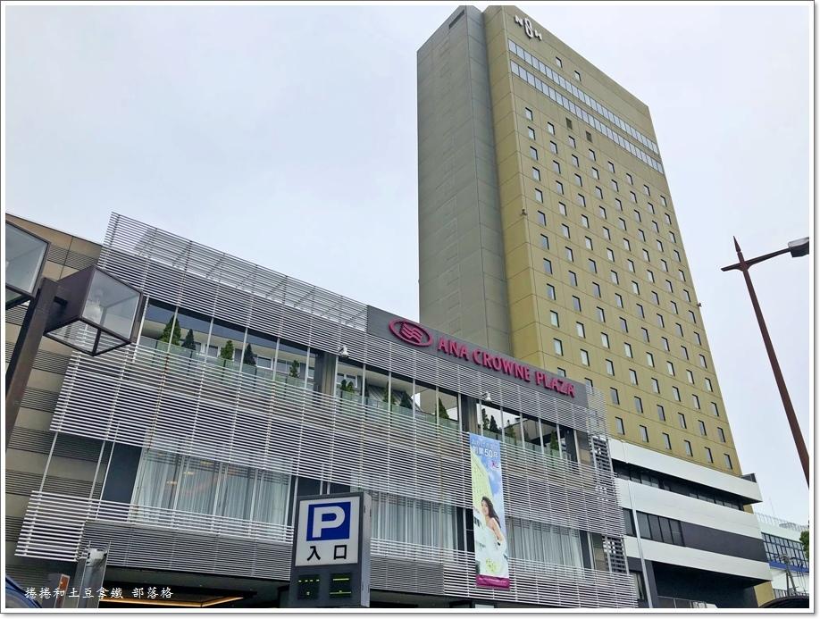 熊本全日空皇冠廣場飯店01.JPG