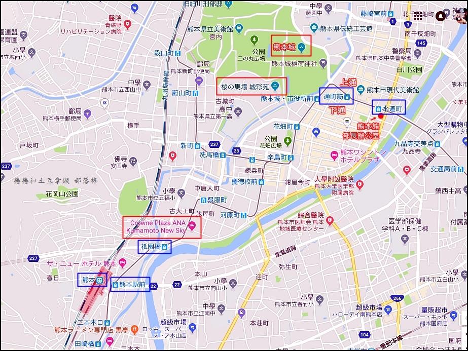 熊本全日空皇冠廣場飯店29