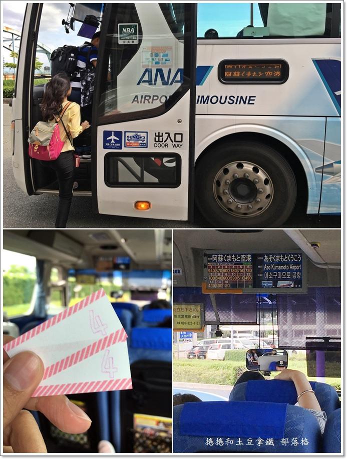利木津巴士03