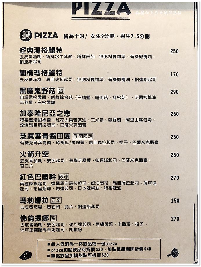 披薩BETTER MAN