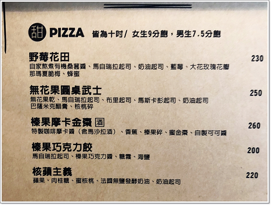 披薩BETTER MAN-1