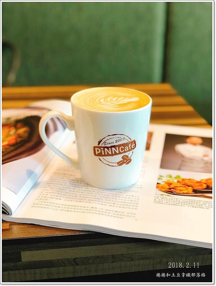 20180211品咖啡