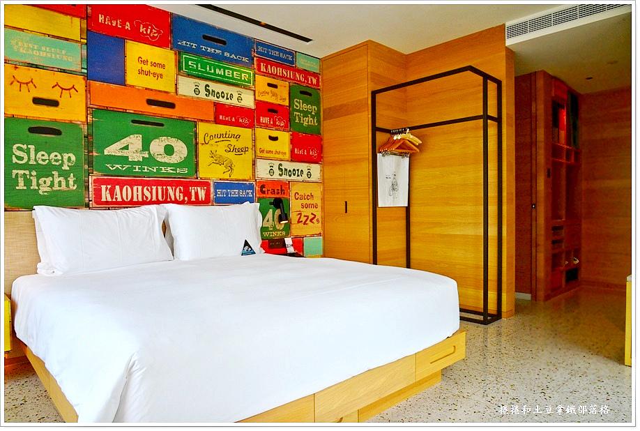 英迪格酒店-5