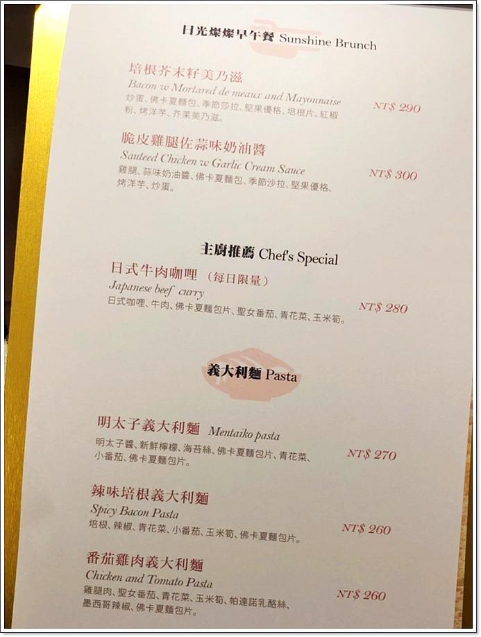 福岡鬆餅5