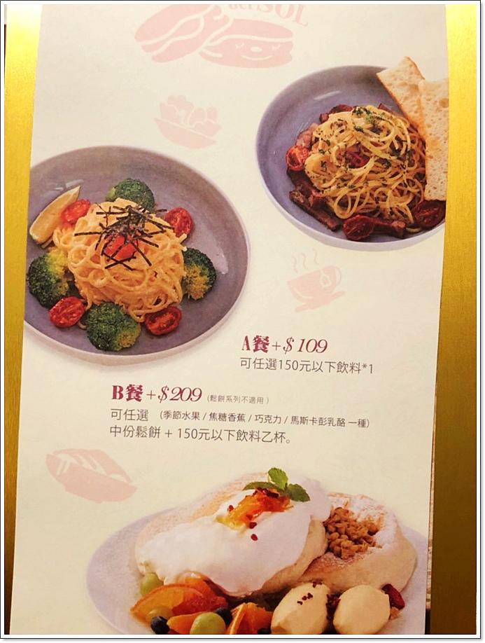 福岡鬆餅6