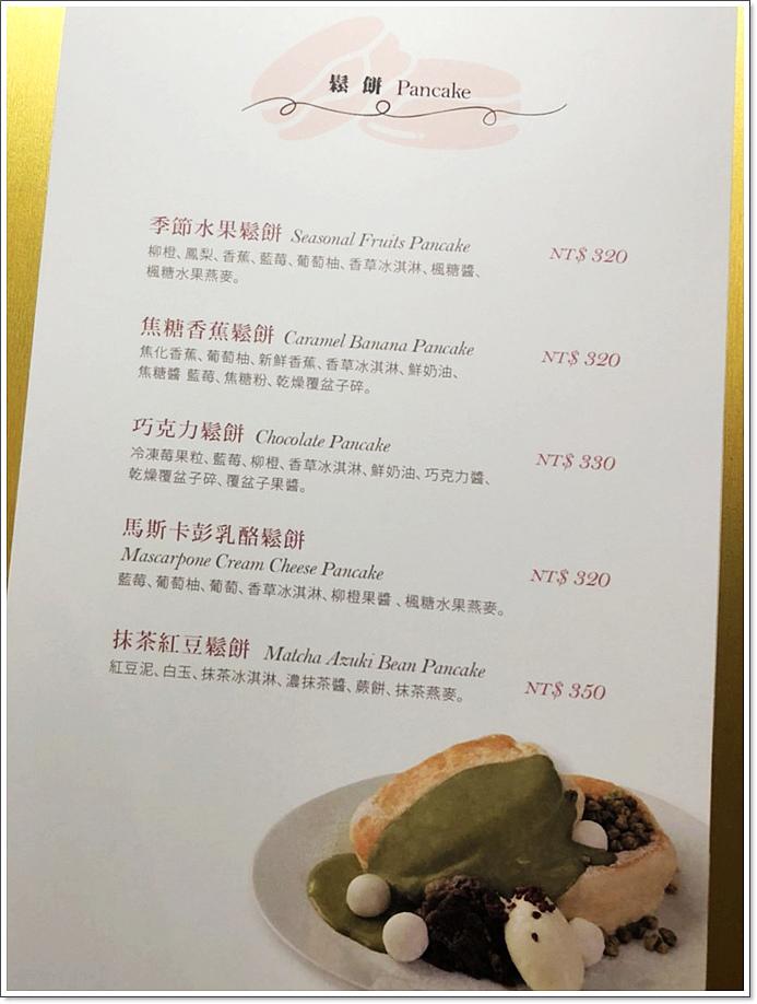 福岡鬆餅7