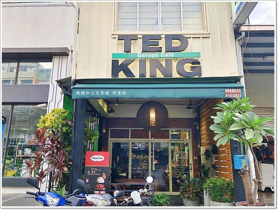 TED KING 01.JPG