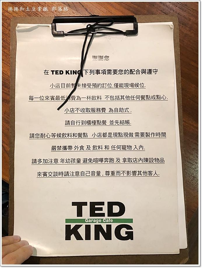TED KING 10.JPG