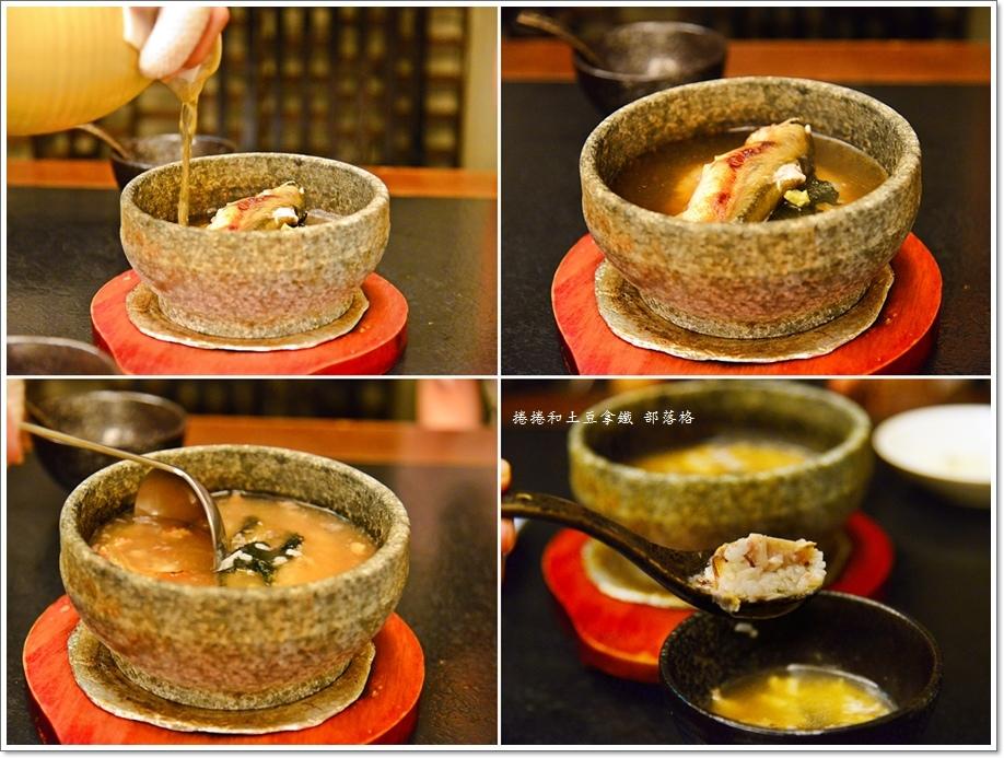 漢來弁慶日本料理午餐10.jpg