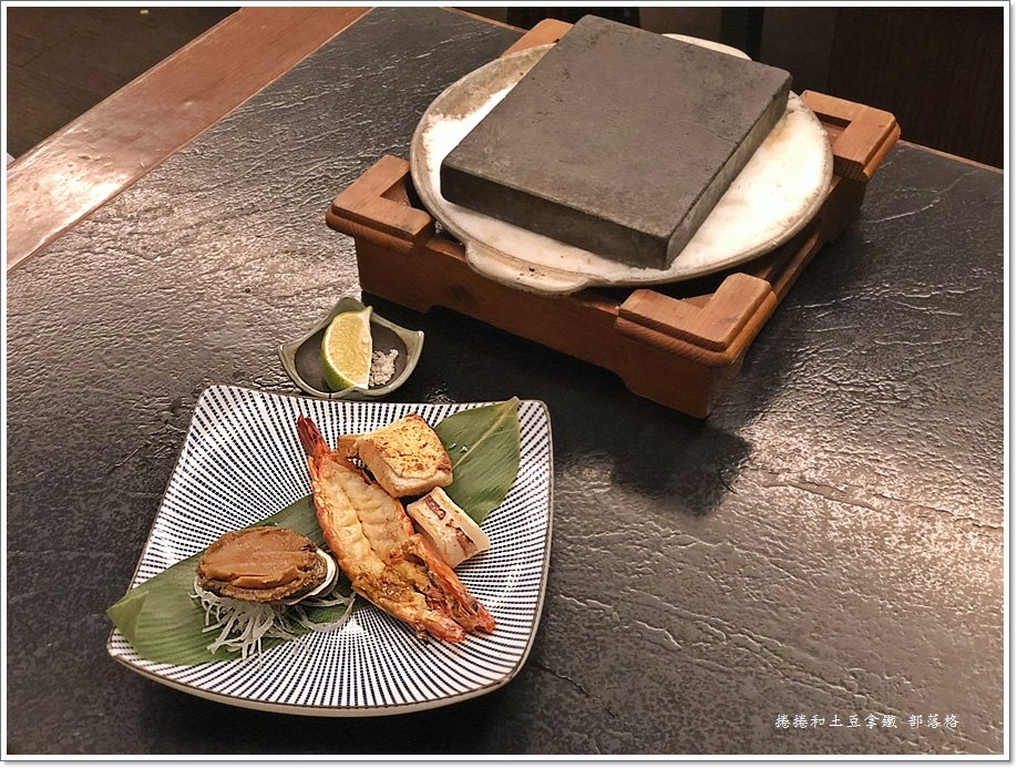 漢來弁慶日本料理晚餐07.JPG