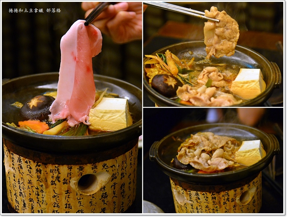 漢來弁慶日本料理晚餐12.jpg