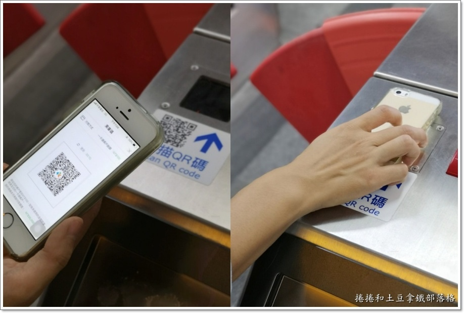 一卡通Line Pay00016.jpg