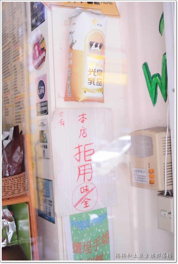 一卡通Line Pay00018.JPG