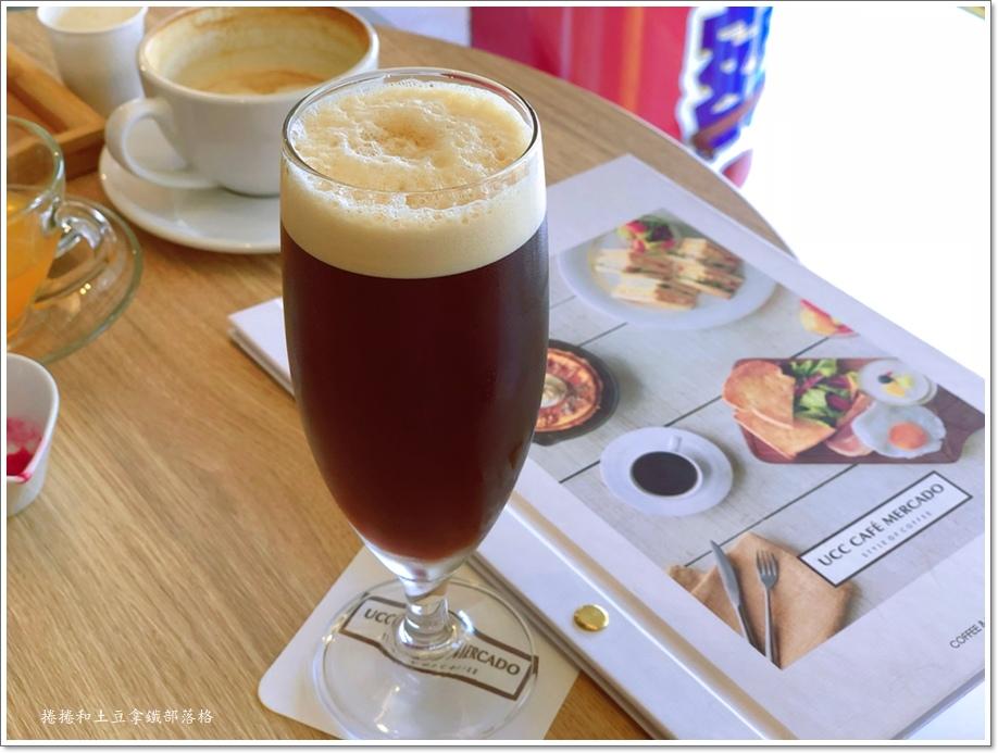高雄UCC咖啡-4