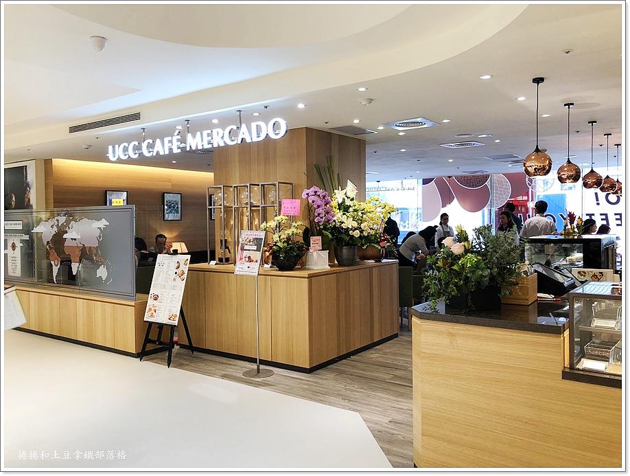 高雄UCC咖啡-31