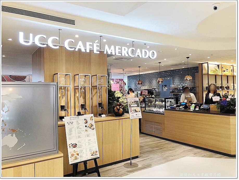 高雄UCC咖啡-34