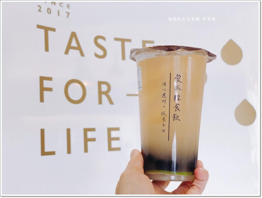 小井玉10.JPG