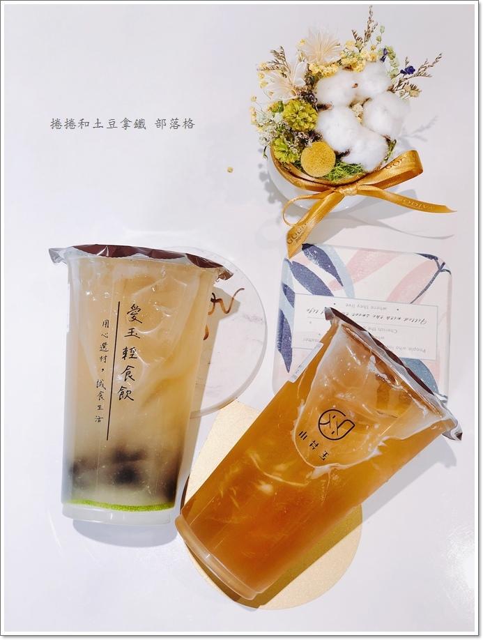 小井玉12.JPG