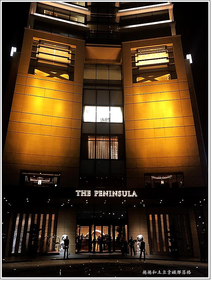 東京半島酒店-11.JPG
