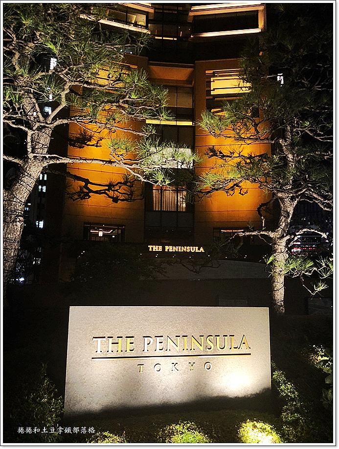 東京半島酒店-12.JPG
